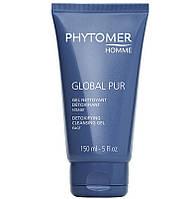 Очищающий гель для выведения токсинов Globalpur Detoxifying cleansing Gel, 150 мл