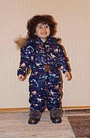 Детский зимний комбинезон  на синтепоне и флисе с мехом