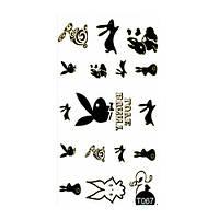Наклейки на тело Tattoo Style T067  Kodi