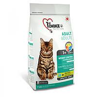 Бонус 15% 1st Choice Weight Control (Фёст Чойс) Корм для стерилизованных и страдающих избыточным весом животных 5,44 кг