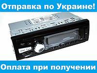 Автомагнитола Pioneer 6241 (Читает папки! USB+FM+SD)