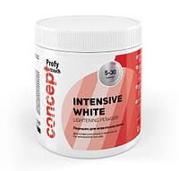 Порошок для осветления волос (Intensive White Lightening Powder), 500г Concept