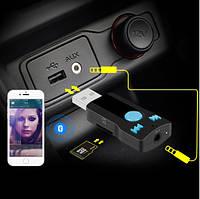 Bluetooth USB стерео AUX + microSD + громкая связь + управление на корпусе устройства
