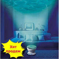 """Проектор волн """"Океан"""", Ночник - проектор со спикером """"морские волны"""""""
