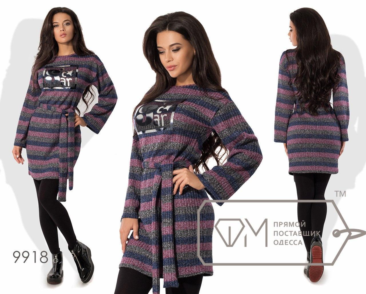 Платье- облегающее из вязки с люрексом под пояс размер: S.M.L