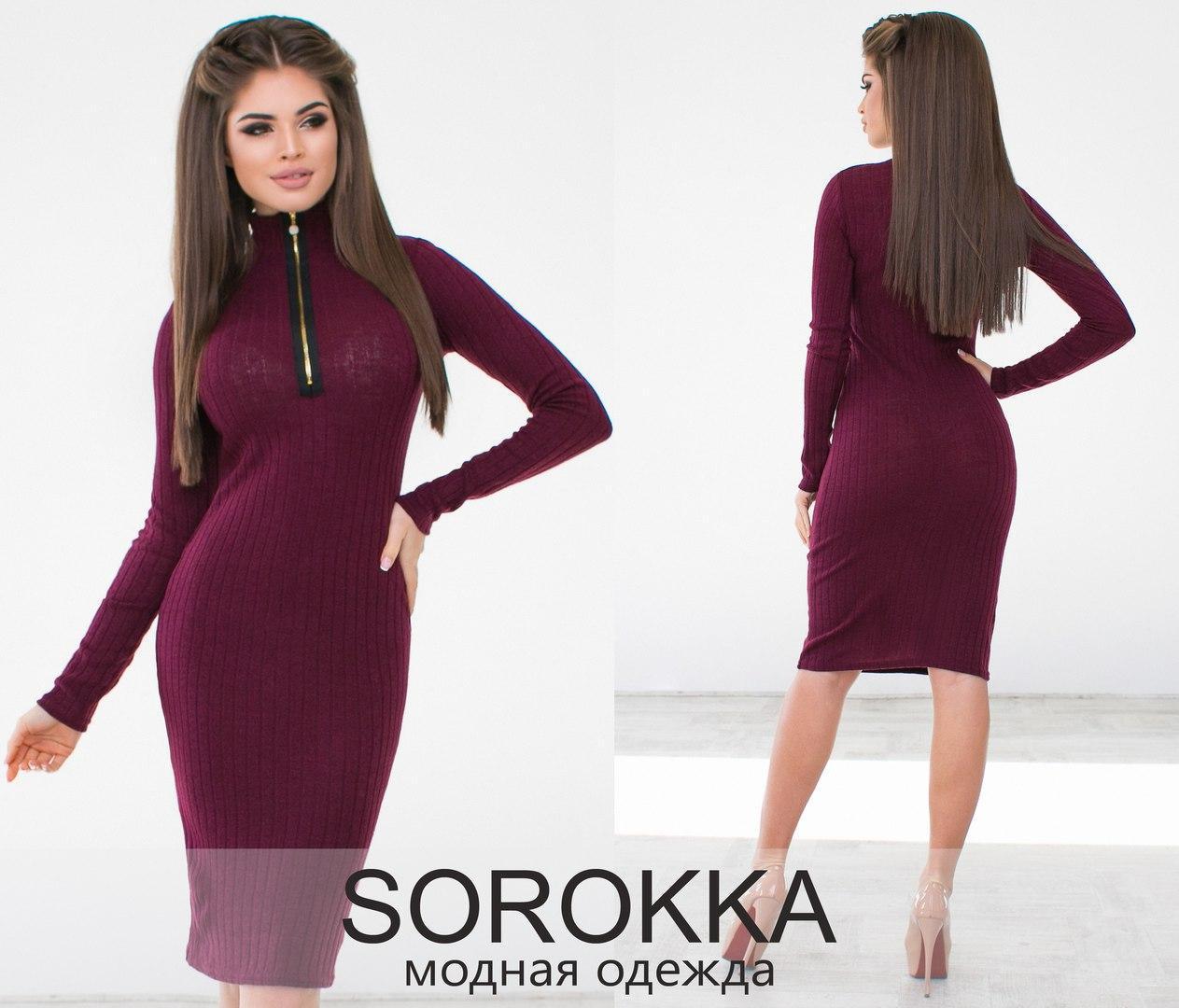 Теплое женское трикотажное платье  Размер: S.M.L