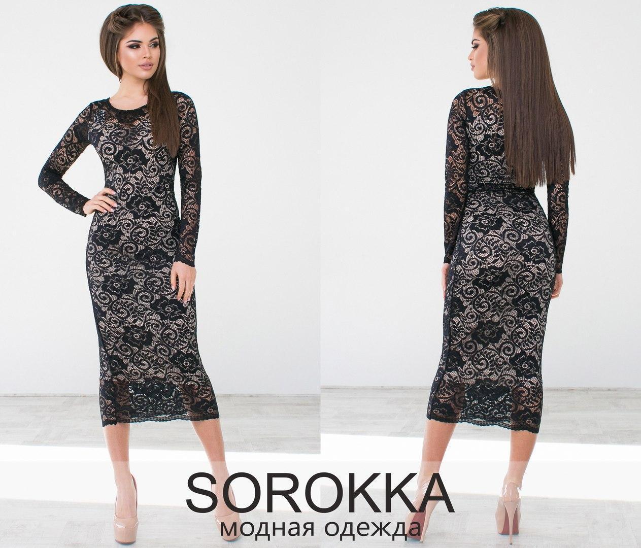 Изящное гипюровое женское платье Размер:  42-44,44-46