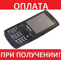 Мобильный телефон NOKIA X2-02BLACK 2SIM