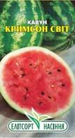 Семена арбуза  Крымсон Свит 1 г