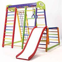 "Детский спортивный комплекс ""Акварелька Plus 1-1"" для дома из дерева ТМ SportBaby Акварелька Plus 1-1"