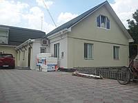 Наружное утепление стен пенопластом в Кременчуге