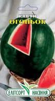 Семена арбуза Огонек 3 г