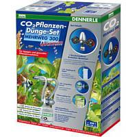 Комплект для удобрения растений CO2 MEHRWEG  300 Quantum