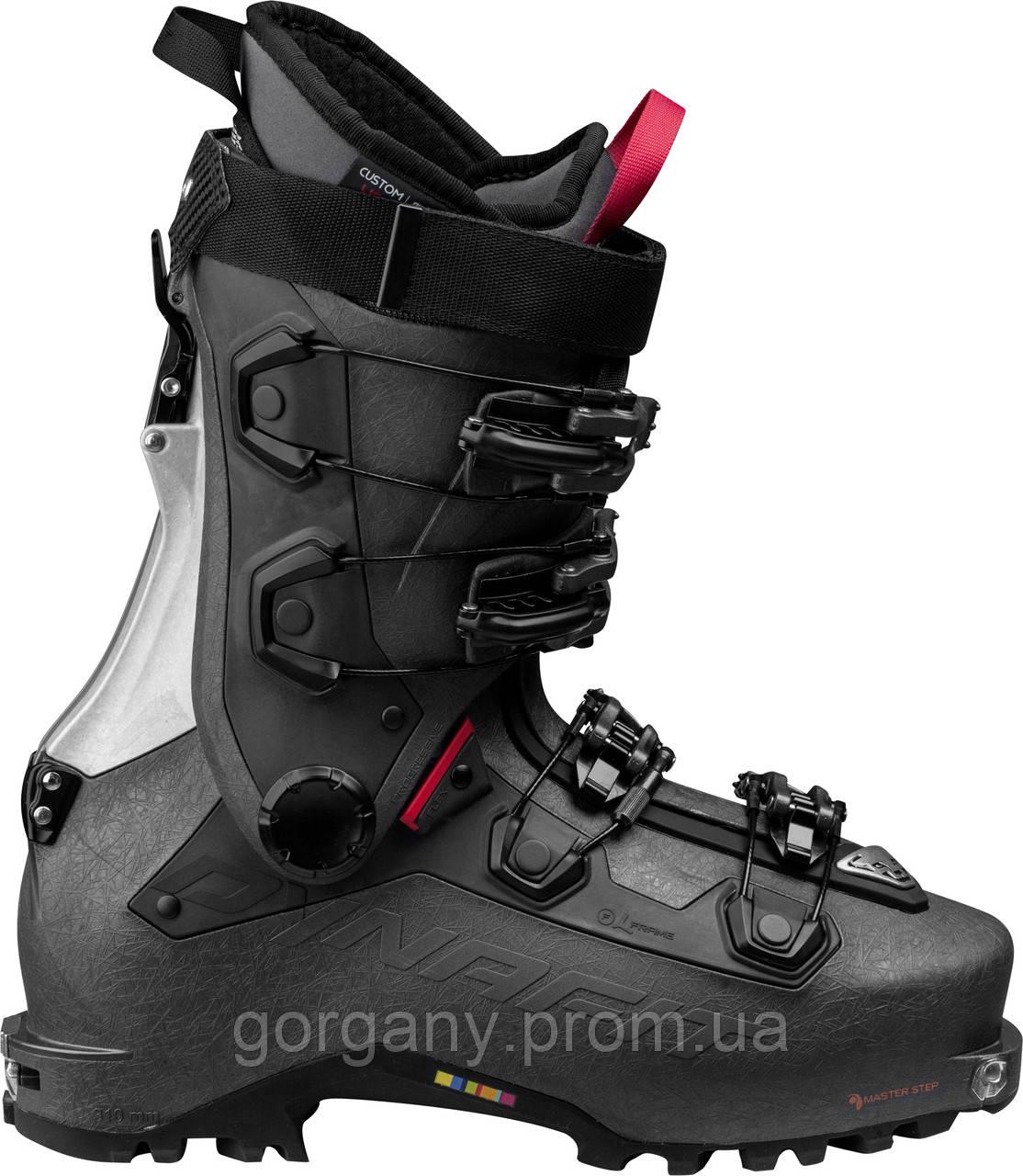 Лижні черевики Dynafit Beast - Gorgany в Киеве 63cf448e8e189