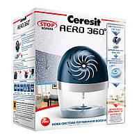 Устройство контейнер Влагопоглотитель Henkel Ceresit СТОП ВЛАГА AERO 450 гр