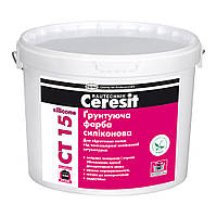 Краска грунтующая силиконовая Ceresit CT 15, 10 л.