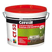 Краска акриловая структурная Ceresit СТ 53, 10 л.
