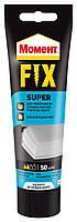 FIX Super 125г Монтажний клей