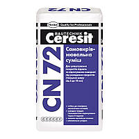 Смесь для пола самовыравнивающаяся Ceresit СN 72, 25 кг.