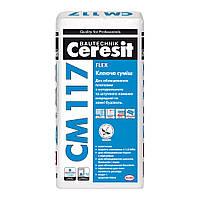 Клей-цемент для плитки Ceresit СМ 117 Flex, 25 кг.
