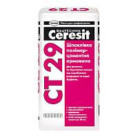 Шпаклевка минеральная стартовая Ceresit СТ 29, 25 кг.
