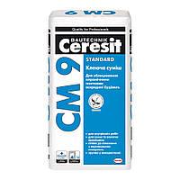 Клей-цемент для плитки Ceresit CM 9 STANDARD, 25 кг.