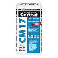 Клей-цемент для плитки Ceresit СМ 17 Super flexible, 25 кг.