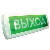 Светильник светодиодный Ватра ДБО01ВСП-6-А-101