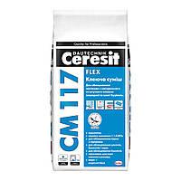 Клей-цемент для плитки Ceresit СМ 117 Flex, 5 кг.