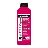 Грунтовка глубокопроникающая бесцветная Ceresit СТ 17, 2 л.