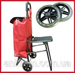 Хозяйственная сумка-тележка с откидывающимся стулчиком на силиконовых колёсах