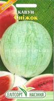 Семена арбуза  Снежок 2 г