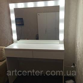 Стол визажный, стол гримерный, туалетный столик с подсветкой