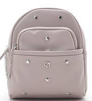 Городской  рюкзак David Jones CM3701 pink Женский городской рюкзак  купить в Одессе 7 км, фото 1
