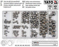 Набор гайки М3- М10 замкнутые полусферические в пластиковой коробке  150 штук YT-06775