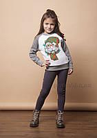 Джемпер теплый для девочки Тигра Овен 17Д-148-10 110