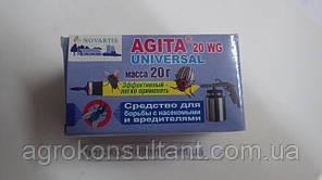 Агита инсектицид (20г) — уничтожения мух, ос, блох, тараканов, постельных клопов, муравьев, комаров