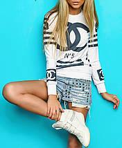 Кофта шанель | Swag Chanel sk, фото 3