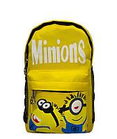 """Рюкзачок """"Мультяшки"""" Minions Цвет Желтый."""