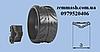 Бандаж (шина) прикатки Веста-8 (УПС), доставка из Кировоградской област