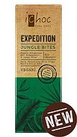 Шоколад тёмный с тигровым орехом и кусочками какао бобов (VEGAN), 50 г