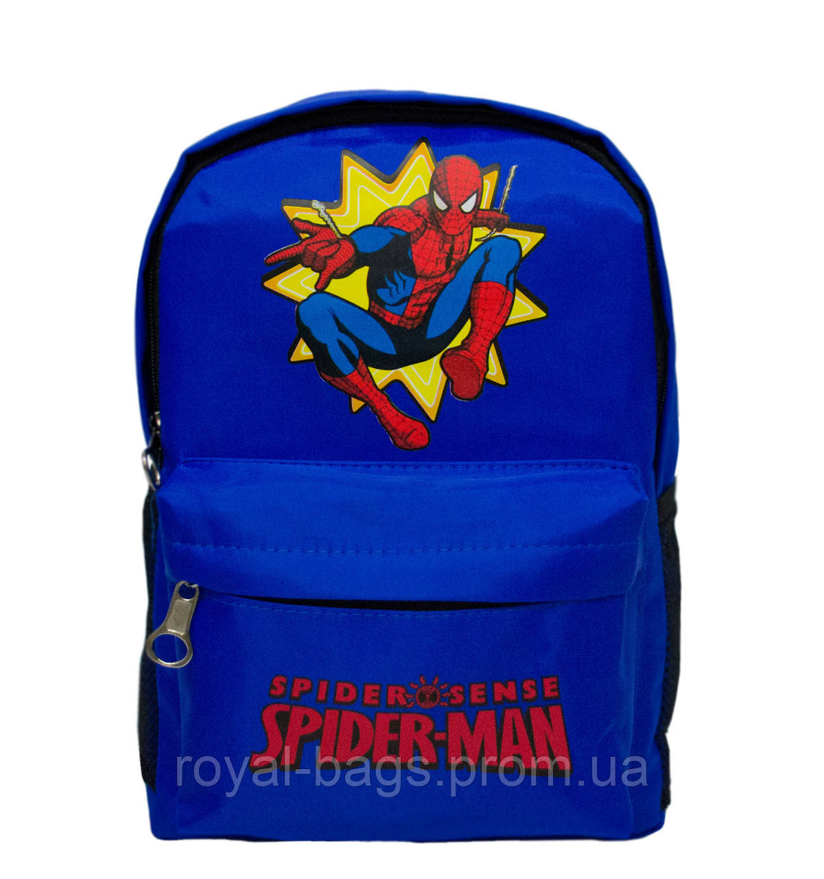 Рюкзак Детский Spider Man Big Синий