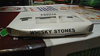 "Камни для виски ""Whiskey Stones WS"""