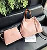 Женская большая сумка + маленькая розовая набор 2в1 из экокожи опт