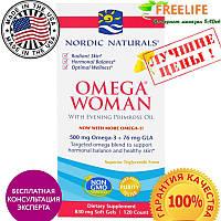 Nordic Naturals, Omega Woman, с маслом ослинника двулетнего, 830 мг, 120 гелевых капсул