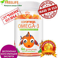 Coromega, Омега-3, Фруктовые жевательные конфеты для детей, 60 жевательных конфет, купить, цена, отзывы