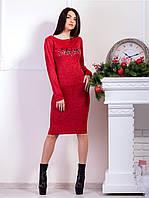 Приталенное платье с длинным рукавом