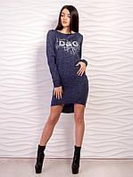 Платье теплое с ассиметричным низом