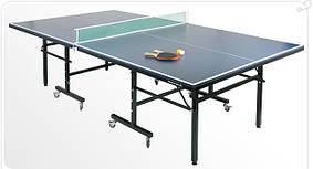 Тенисные столы