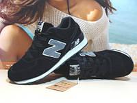 Кроссовки женские New Balance 574 черные 36 р.
